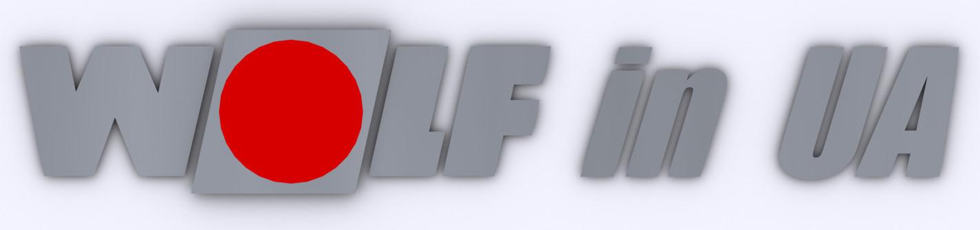 Интернет-магазин WOLF in UA